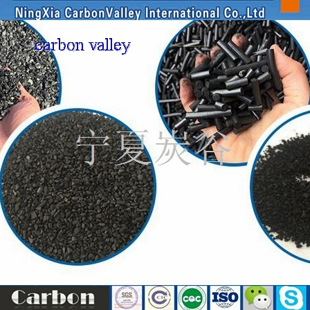 coal base activated carbon