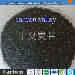 coal-based activated carbon powder