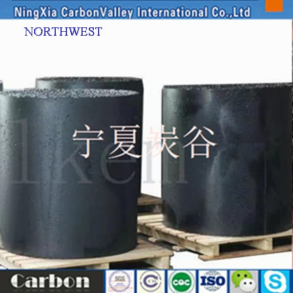 columnar paste: cylindrical paste, ramming material