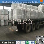 Calcined Anthracite Coal/carbon raiser